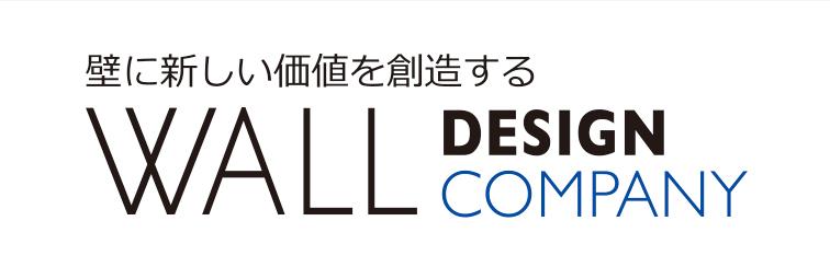 Wall Design Company